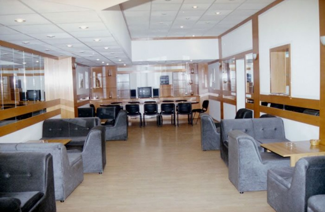 Реконструкција и Опремување Правен Факултет