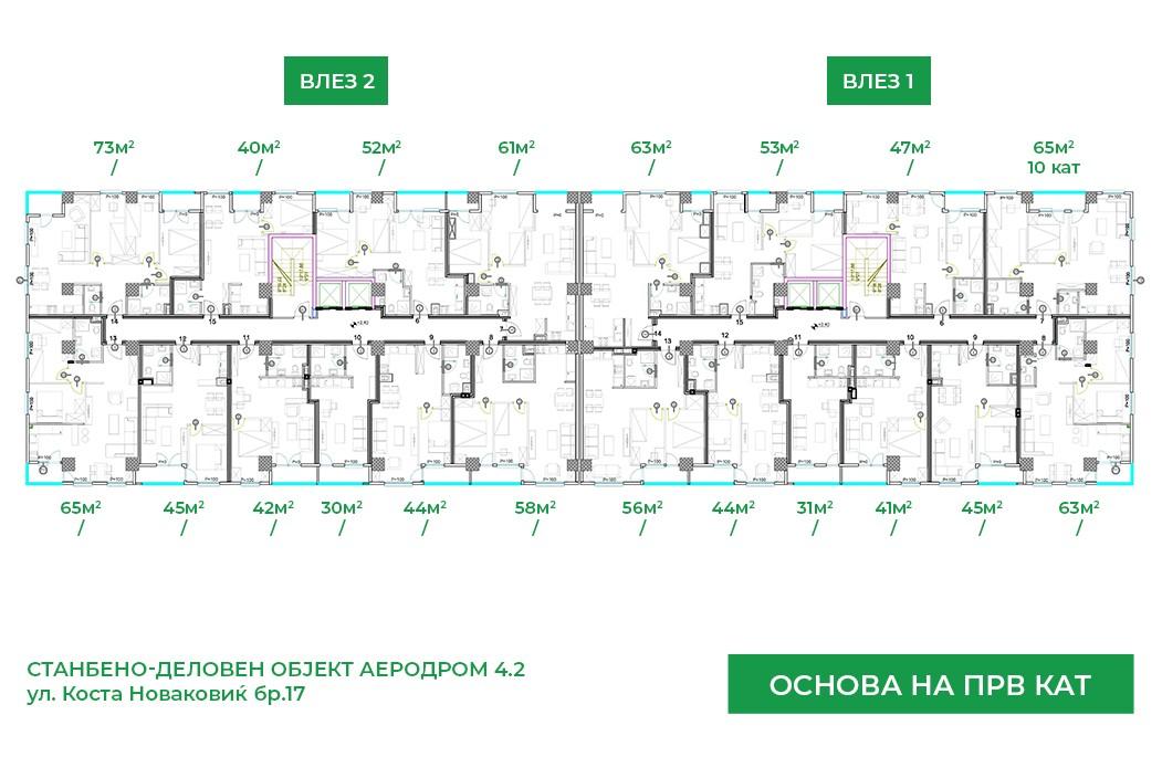 Станбено-Деловен Објект Аеродром 4.2